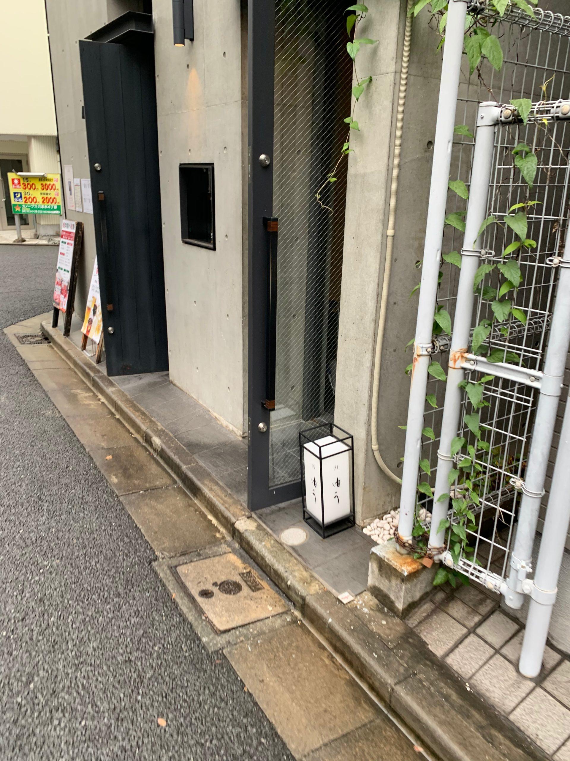 鮨由う_入口