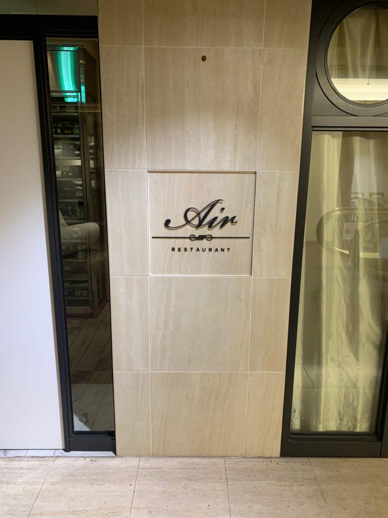 AIR_入口